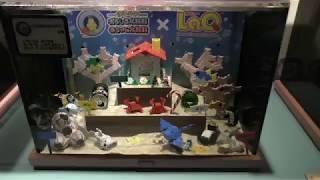 「どのお家が好きかな?」水槽 (ヨコハマ赤ちゃん水族館) 2017年12月16日