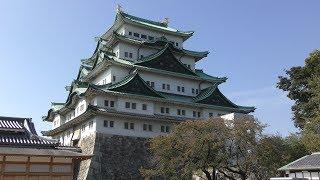 Nagoya Castle (November 2, 2019)