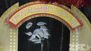 ヨコハマおもしろ水族館 (2017年12月16日)