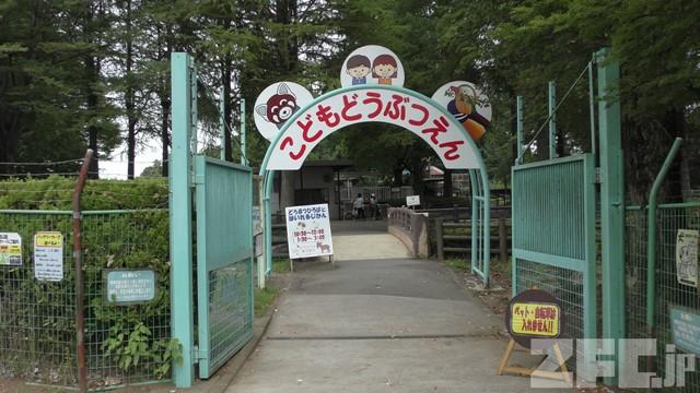 大崎公園 子供動物園
