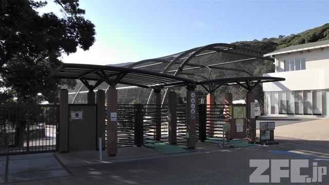 大島公園 動物園