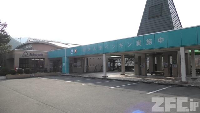 四万十川学習センターおさかな館