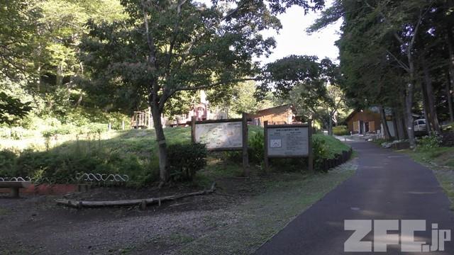 吾妻山公園 小動物園
