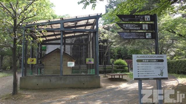 八幡山公園 動物舎