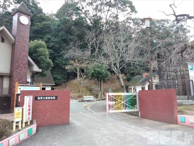 龍野公園 動物園