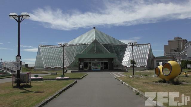 函館市熱帯植物園