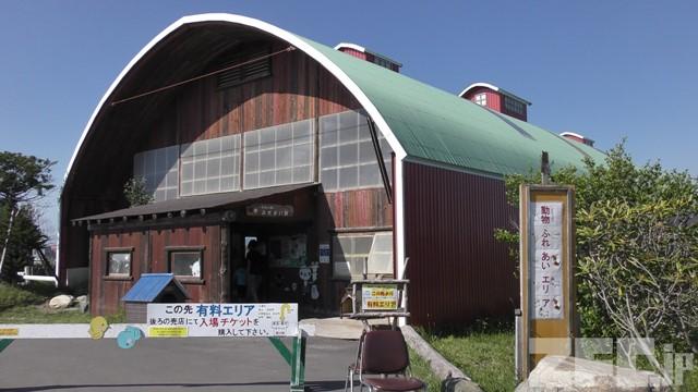 アースドリーム角山農場