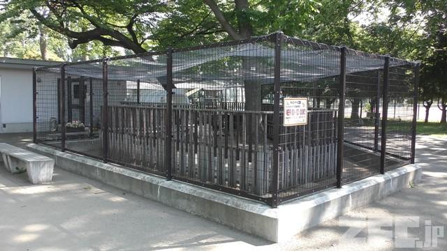 美香保公園 ペットコーナー