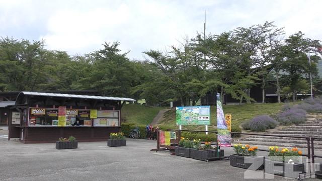 Koriyama Ishimushiro Freai Farm