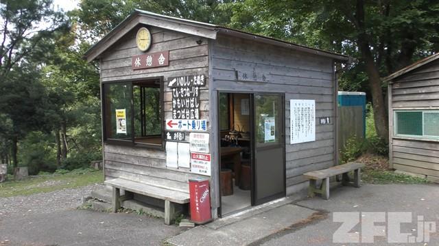 石川県森林公園 森林動物園