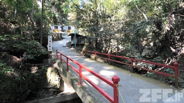 船越山 るり寺モンキーパーク