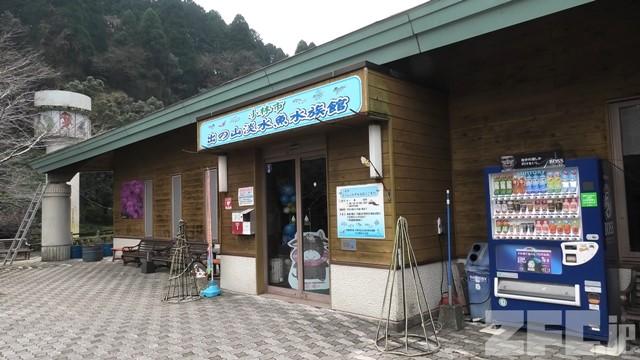 出の山淡水魚水族館